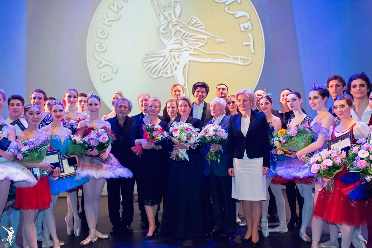 http://vaganovaacademy.ru/vaganova/news/photo/Конкурс%20Русский%20балет%202015/конкурс_русский-балет_2015_photo-by-M.Logvinov-24.3.jpg
