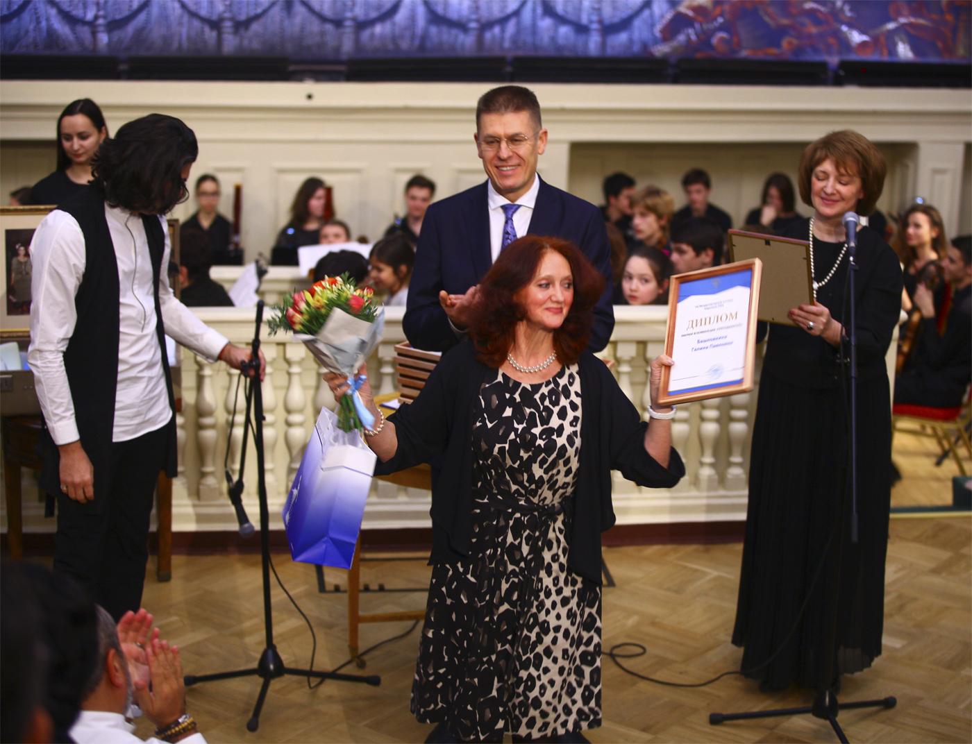 http://vaganovaacademy.ru/vaganova/news/photo/2016.12.01_konkurs_pedagogov/pedagogi_Bashlovkina.jpg